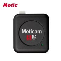 麦克奥迪(Motic)显微镜专用高清摄像头500万像素 Moticam 5