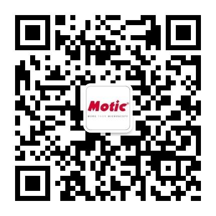 Motic官方公众号