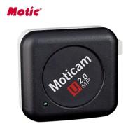 麦克奥迪(Motic)显微镜专用数码高清摄像头200万像素 配软件+接电脑